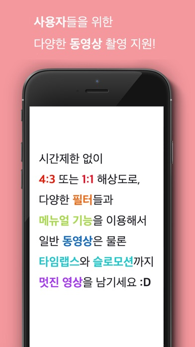 Screenshot for ilSang Bom - 메뉴얼 필터 카메라 in United States App Store