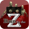 VR Run to the Z - iPhoneアプリ