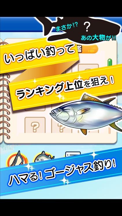 ふつうの釣りゲーム - 人気の魚釣りゲーム! screenshot-3