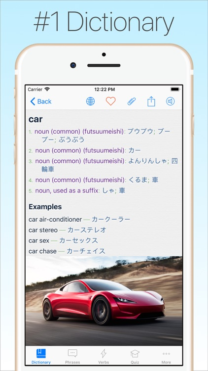 Japanese Dictionary + VL