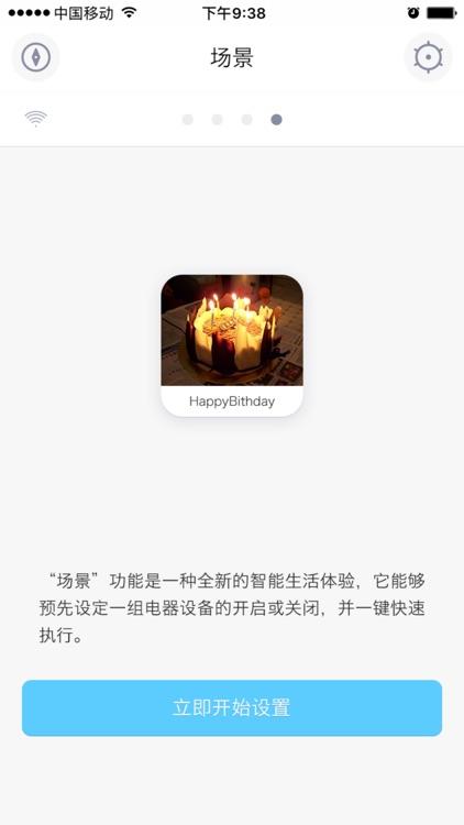 易能Mini screenshot-3