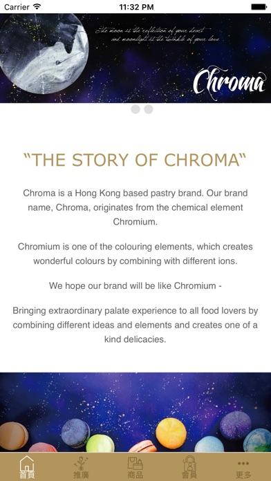 Chroma屏幕截圖1