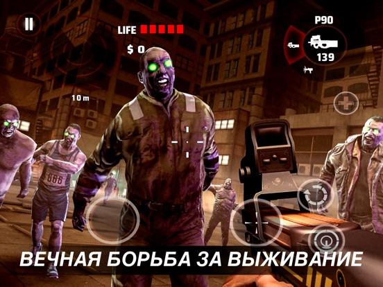 Скачать игру DEAD TRIGGER: Шутер с зомби