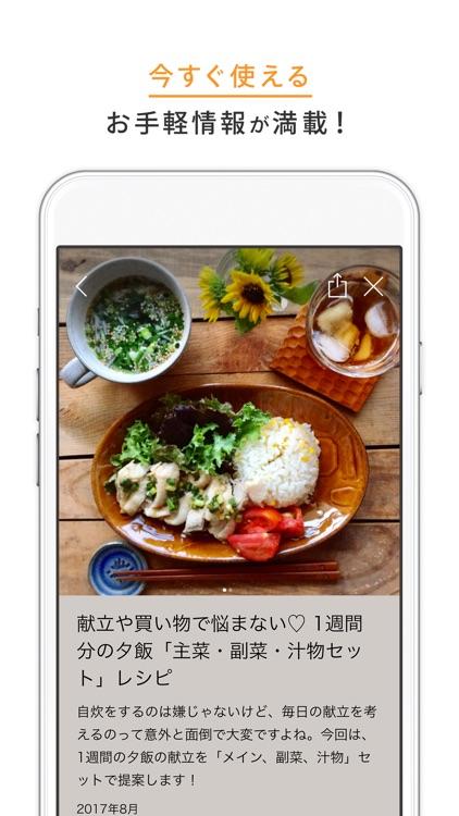 LOCARI(ロカリ) screenshot-3