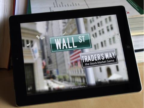 Путь Трейдера на iPad