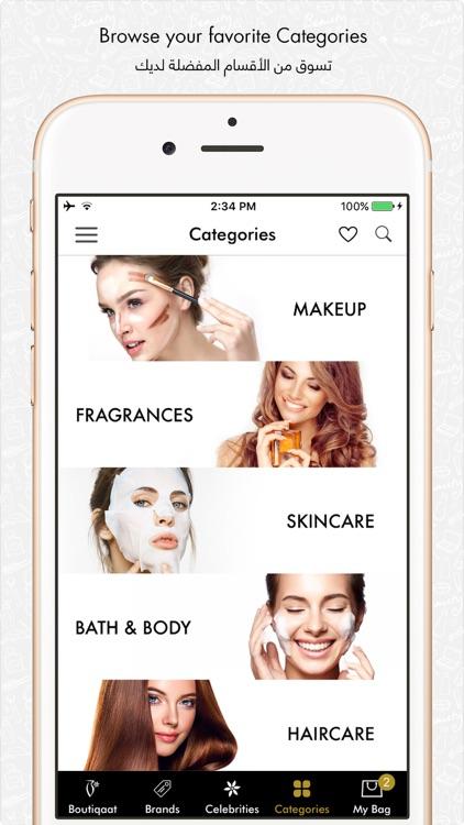Boutiqaat: Beauty Shop بوتيكات