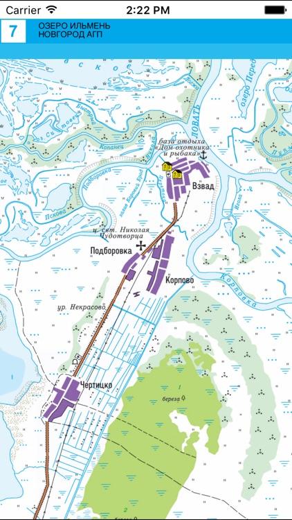 Lake Il'men. Topographic map screenshot-3