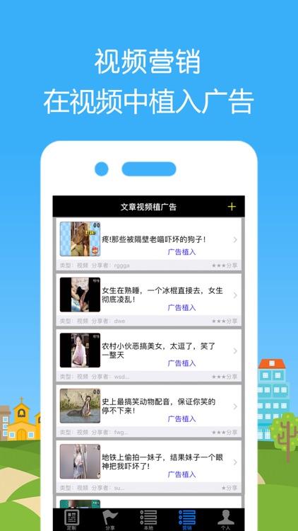 小视频神器-朋友圈小视频制作软件 screenshot-3