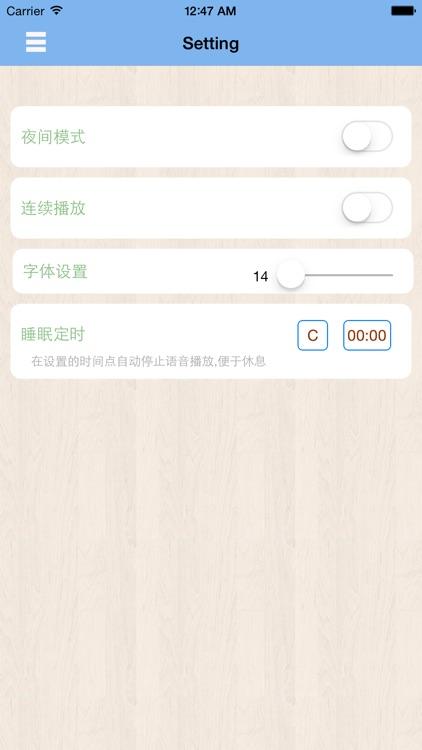 周易-珍藏版 screenshot-3