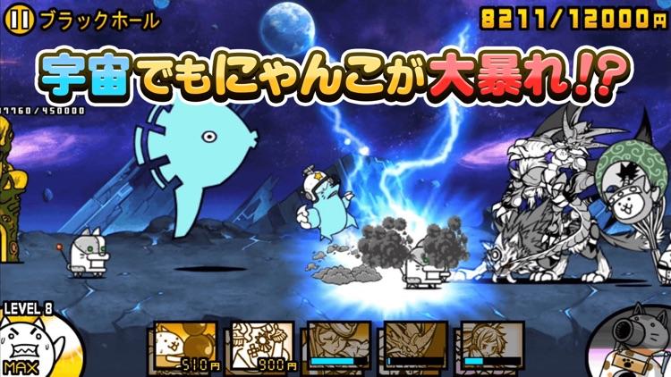 にゃんこ大戦争 screenshot-3