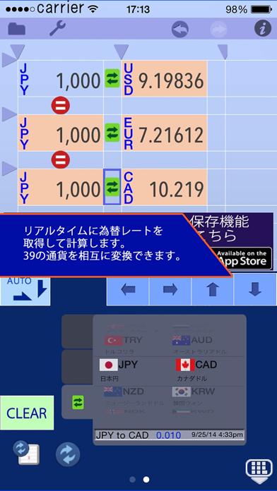 タテヨコ計算電卓 シートカルク SheetCalc-Liteのスクリーンショット5