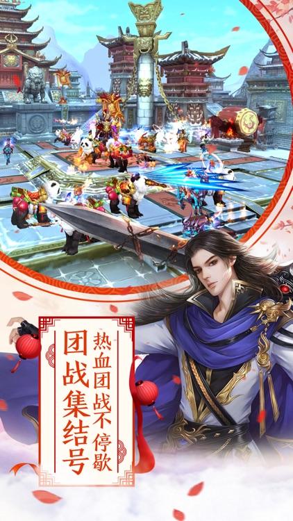 少年剑心 screenshot-1