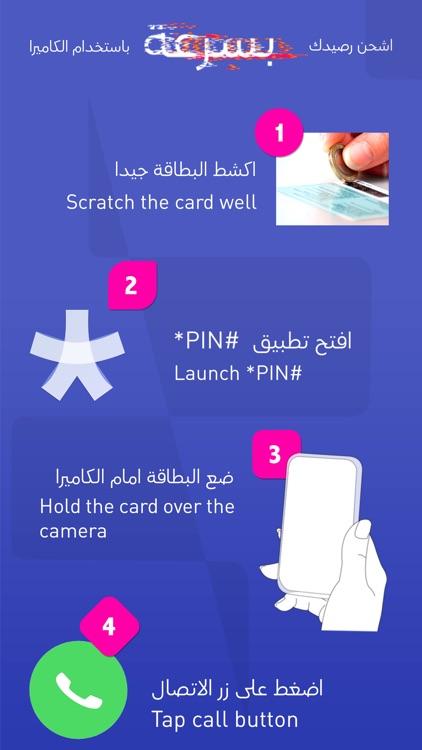 *PIN# | Pin number reader screenshot-0
