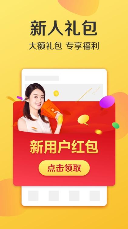 美团外卖-网上水果蔬菜美食不用等 screenshot-0