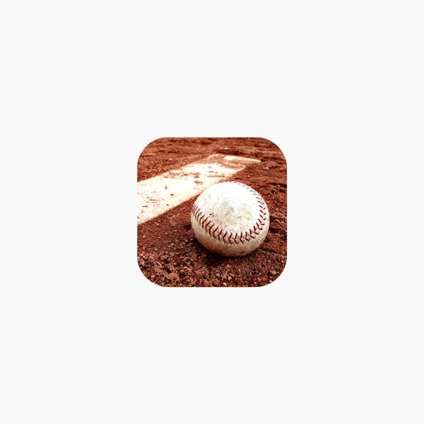51ab69e1224  Beckett Baseball on the App Store