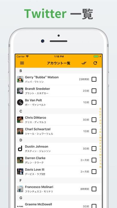 ゴルフニュース速報 〜国内海外ゴルフニュース・コラム〜のスクリーンショット5
