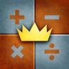 数学の王者: フルゲーム