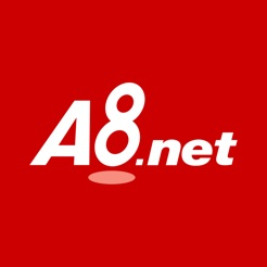 「a8.net とは」の画像検索結果