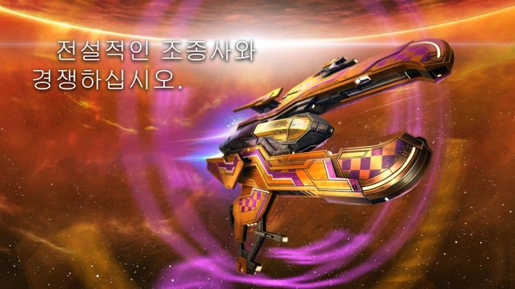 Galaxy on Fire 3 screenshot-6