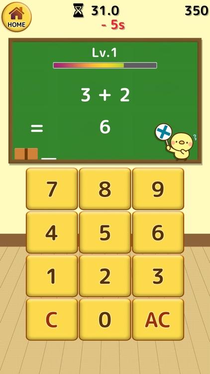 Chick Math