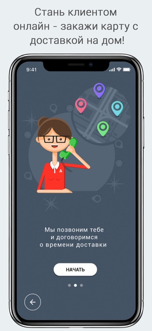 INSYNC.BY on the App Store