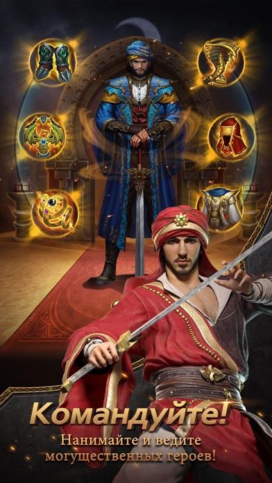 Скриншот Сonquerors: Битва за корону