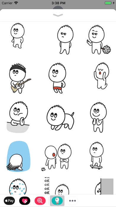Funny Boy Animated Stickers
