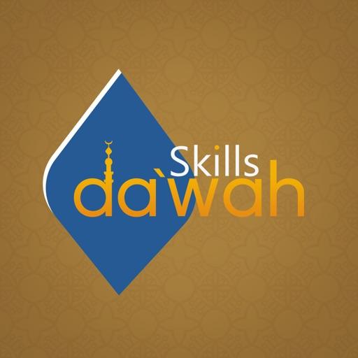 Dawah Skills - مهارات الدعوة