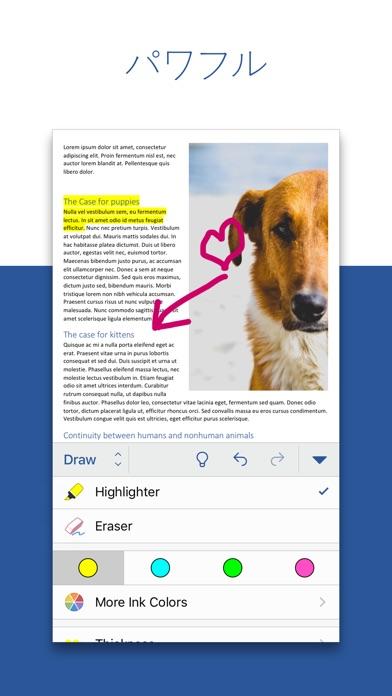 Microsoft Wordスクリーンショット