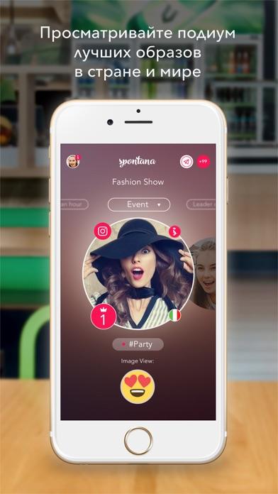 Приложений для айфон на интим список знакомств