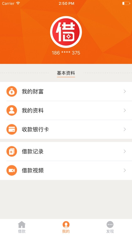 Loserbank--平凡人的银行 screenshot-3