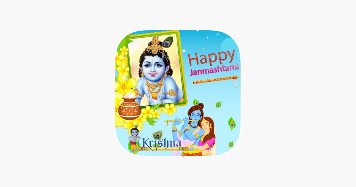 Janmashtami Photo Frame Editor On The App Store