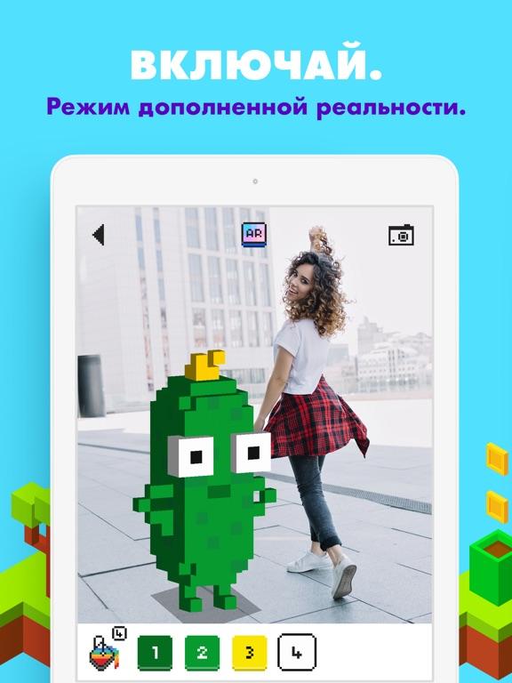 UNICORN 3D: Игры-раскраски для iPad