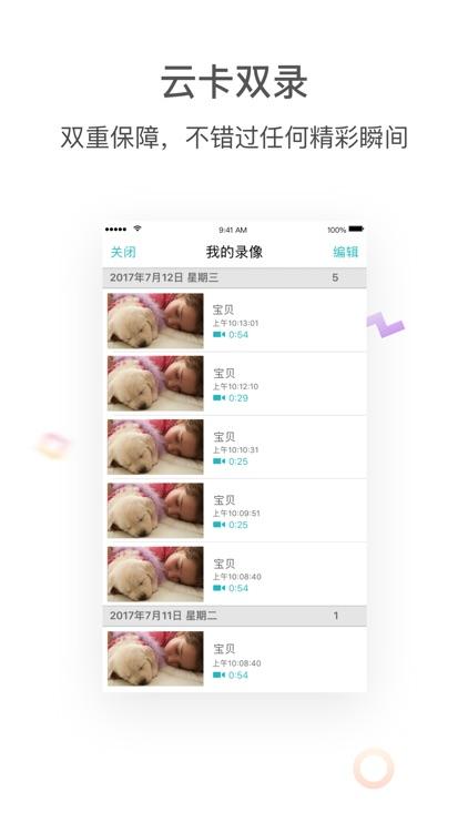 全眼通 screenshot-4