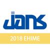 第38回日本看護科学学会学術集会(JANS38)