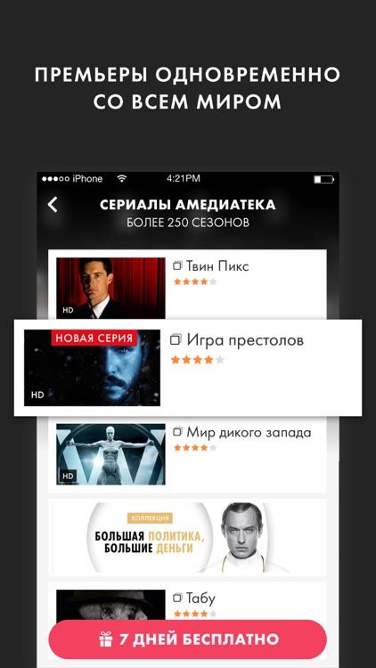 Okko Фильмы HD - смотреть кино и сериалы онлайн