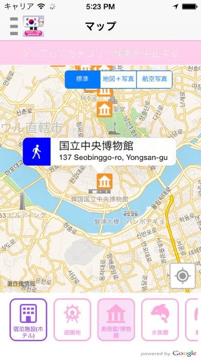 指さし会話韓国 touch&talk【PV】 ScreenShot3