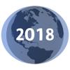 Brainware - World Tides 2018 アートワーク