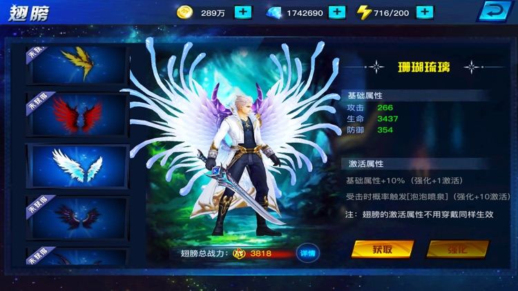 地下城之王-经典怀旧格斗手游 screenshot-4