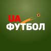 UA Футбол