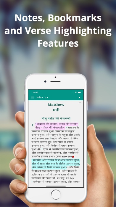 Hindi Unlocked Literal Bible | App Price Drops