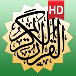 مصحف المدينة Mushaf Al Madinah HD for iPhone