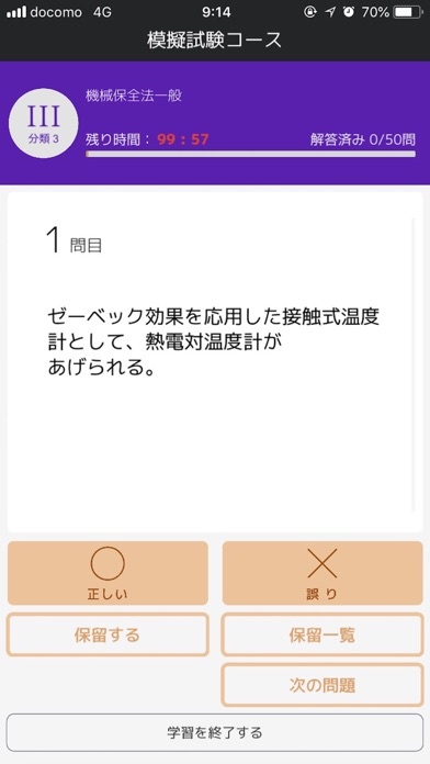 https://is1-ssl.mzstatic.com/image/thumb/Purple128/v4/f4/9e/1f/f49e1fcf-2242-9fe5-074e-1f4e046f5920/source/392x696bb.jpg