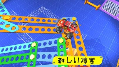 Micro Monster Truck -radio toyのおすすめ画像5