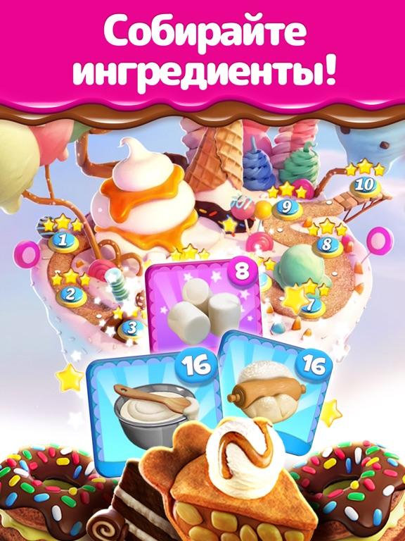 Cookie Jam Blast для iPad