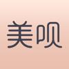 美呗-微整形特卖与美容案例分享平台