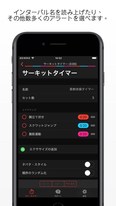 Seconds Pro screenshot1