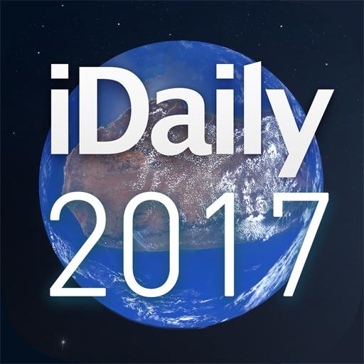 iDaily · 2017 年度别册
