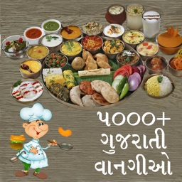 Gujarati Recipe - 5000+ Recipe