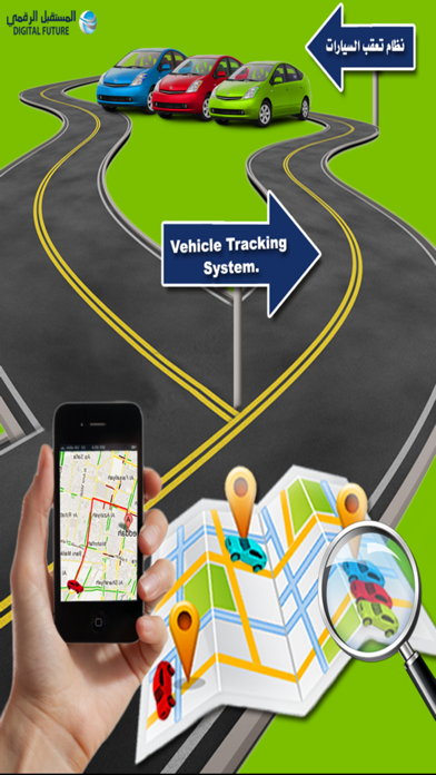 onboard map based tracking system - 392×696